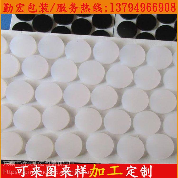 圆形EVA脚垫厂家 EVA海绵圆垫供应