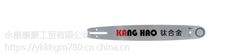 电链锯16寸18寸20寸22寸三合一光板、免喷油导板电动工具