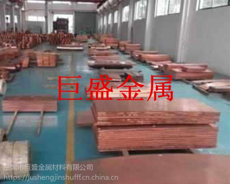 巨盛 高硬度耐磨损c5210磷铜板,规格可定制