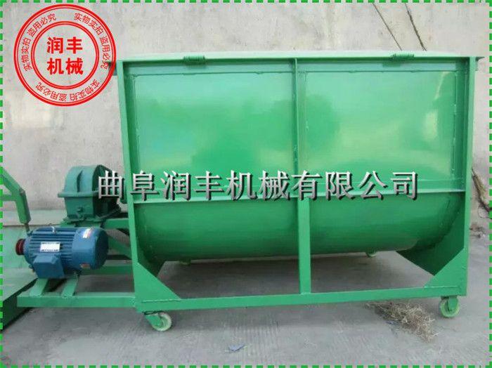220v电动饲料搅拌机 家用型饲料混料机润丰