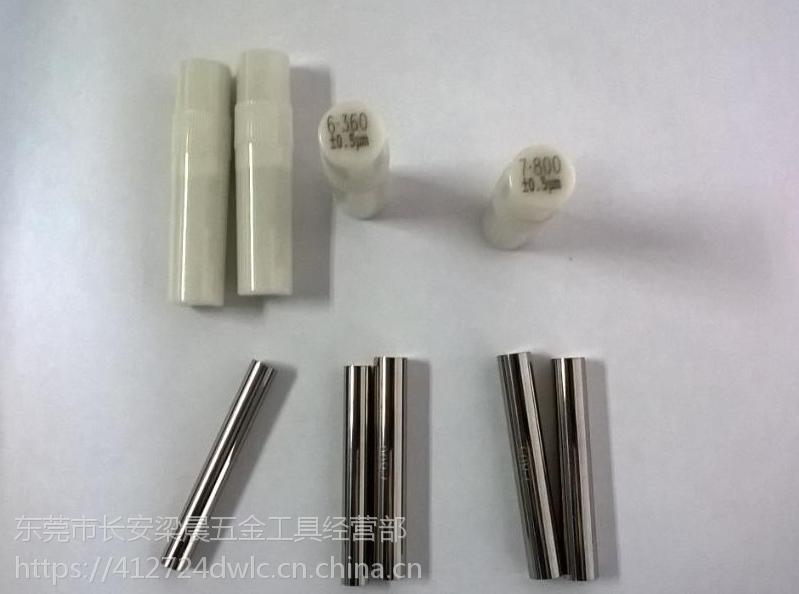 厂家直供硬质合金精密钨钢针规套装/钨钢塞规、精度±0.001mm