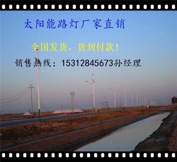 http://himg.china.cn/0/4_405_239050_600_550.jpg