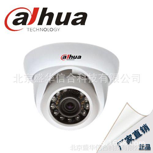 监控摄像机大华DH-CA-DW480CPC-IR1 红外摄像机
