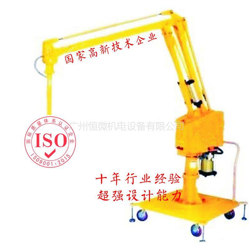 助力机械手广州恒微厂家直销 移动式气动助力机械手 全自动平衡吊 软索式机械臂