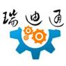 四川瑞迪通机械设备有限公司
