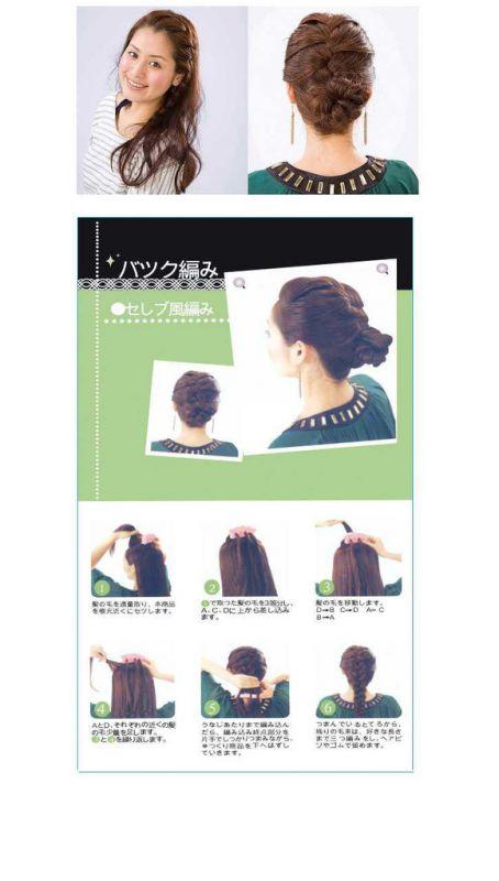 美眉发夹短发编发器发型编时尚DIYv美眉编辫和平饭店造型日本人图片
