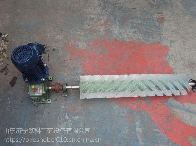 欧科OKXQ-I毛刷辊煤矿厂 圆柱型滚刷清扫器