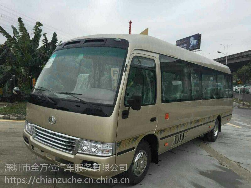 深圳租用包用中巴车一天多少钱