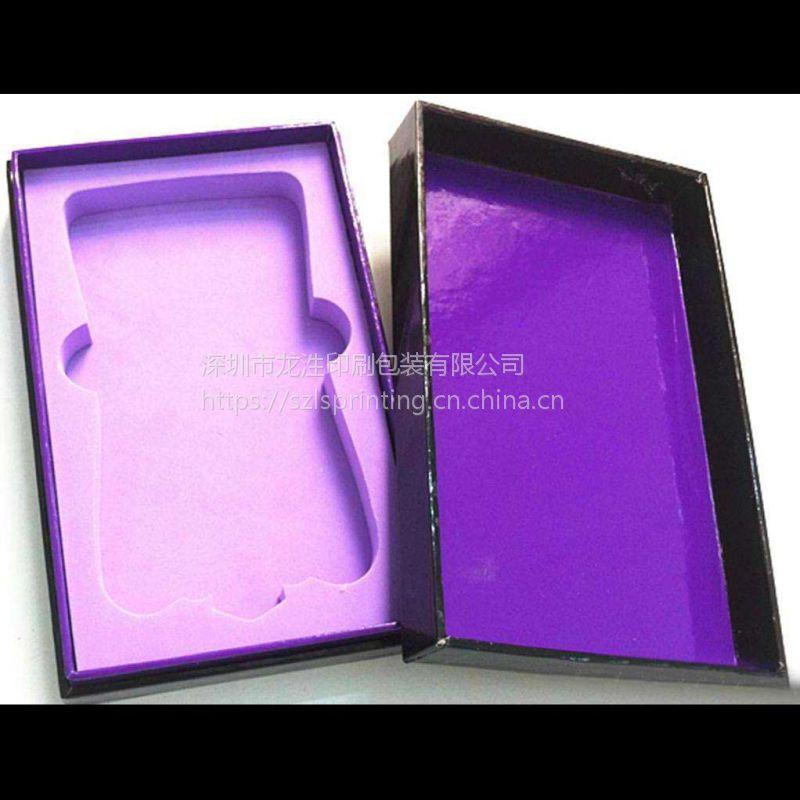 深圳专业定制各种护肤品三件套盒子皮肤修护套精品盒胶