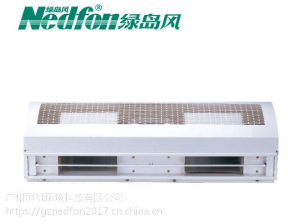 风幕机价格表,重庆绿岛风风幕机,绿岛风厂家
