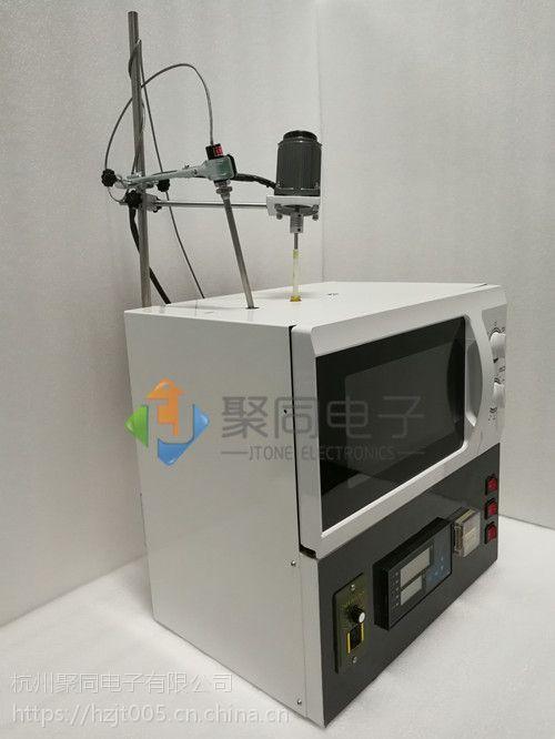南昌实验室微波炉JTONE-J1-3底价促销