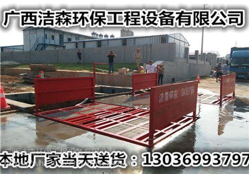 贵港工地洗车机划算 贵港工地自动洗车机点击购买