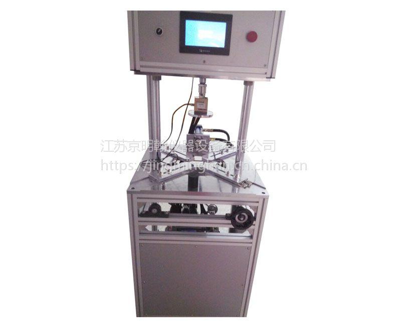 地面嵌入式灯具静载试验台GB7000.213-2008 JMH/京明翰