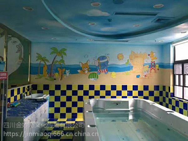 开婴儿游泳馆买婴儿游泳池找金妙奇