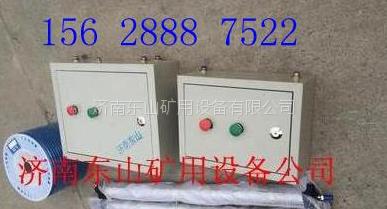 全自动风门 ZMK-127风门自动控制装置系统简介