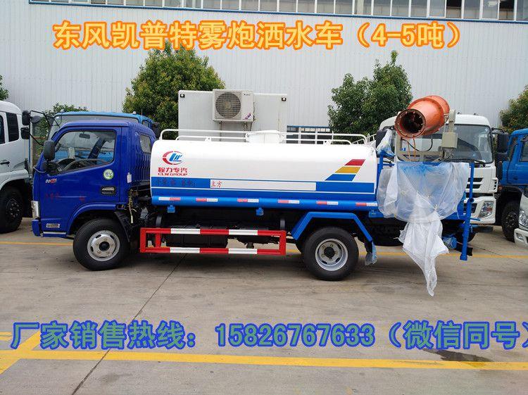 http://himg.china.cn/0/4_406_238928_750_561.jpg