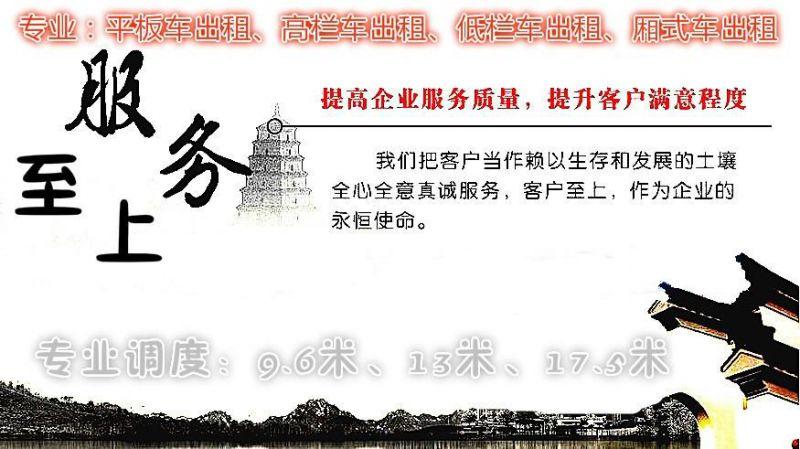 http://himg.china.cn/0/4_406_239568_800_449.jpg
