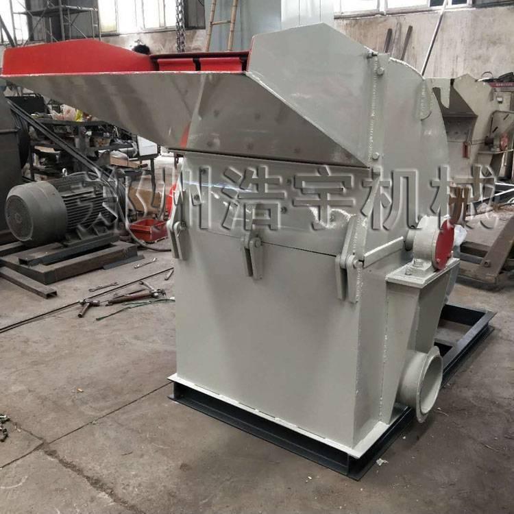 生产各种型号粉碎机,小型树枝粉碎机