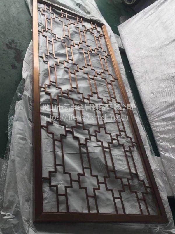 不锈钢镂空花格,不锈钢屏风金属隔断挑选技巧