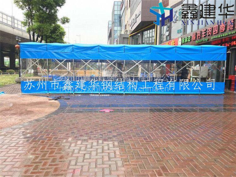 北京怀柔区推拉雨棚大型仓库雨蓬大排档彩篷厂家直销