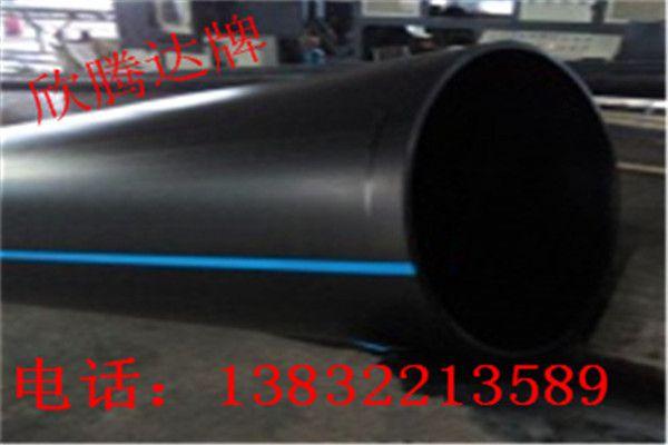 洛阳PE钢丝网骨架塑料复合管电熔管件连接