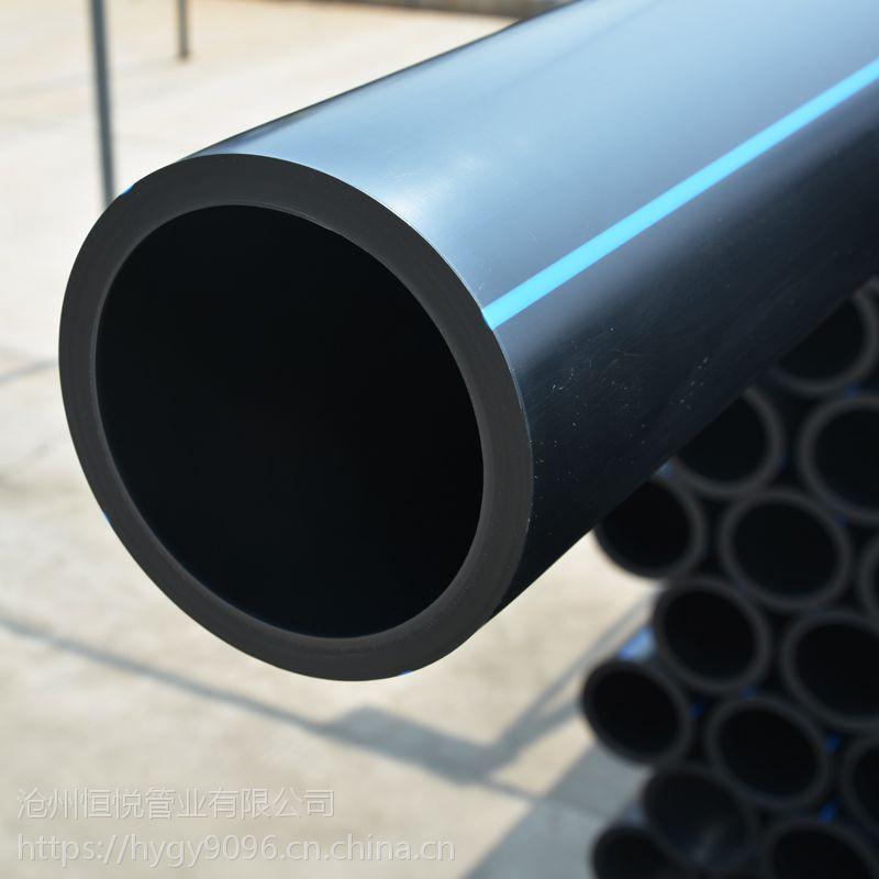 PE管材报价,专业生产PE给水管厂家,恒悦管业