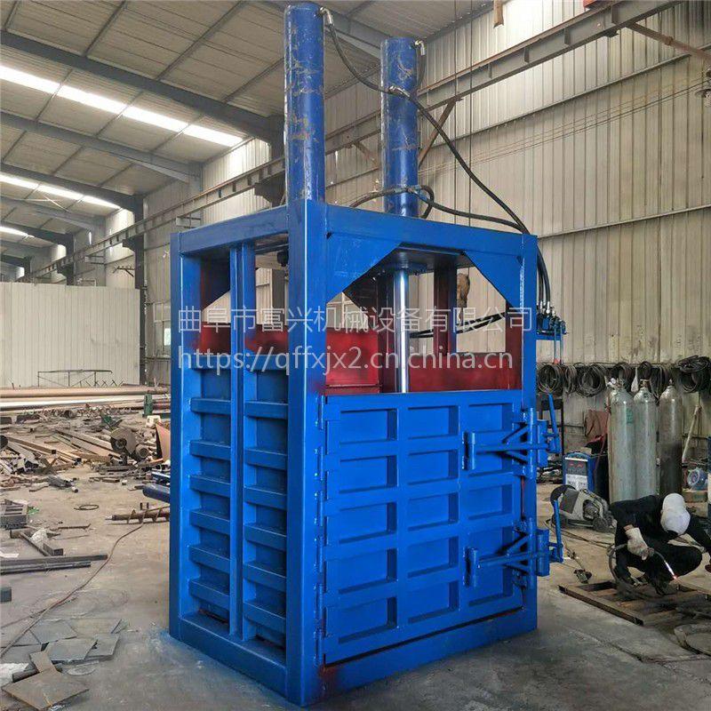 坚固耐用立式液压打包机 富兴钢丝压扁机 铝屑挤包机参数