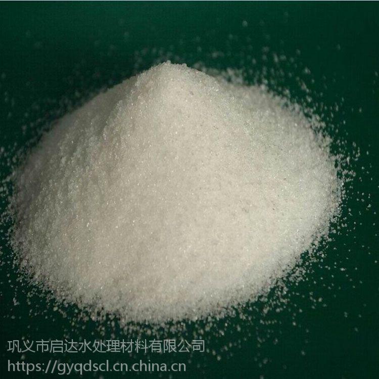 武汉阴离子聚丙烯酰胺效果孝感建筑用厂家厂价阳离子PAM应用与污泥分离及脱泥厂家