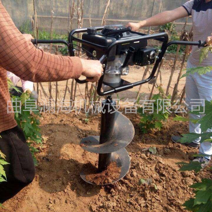 农林专用打坑机 轻便手提式挖坑机 曲阜澜海机械