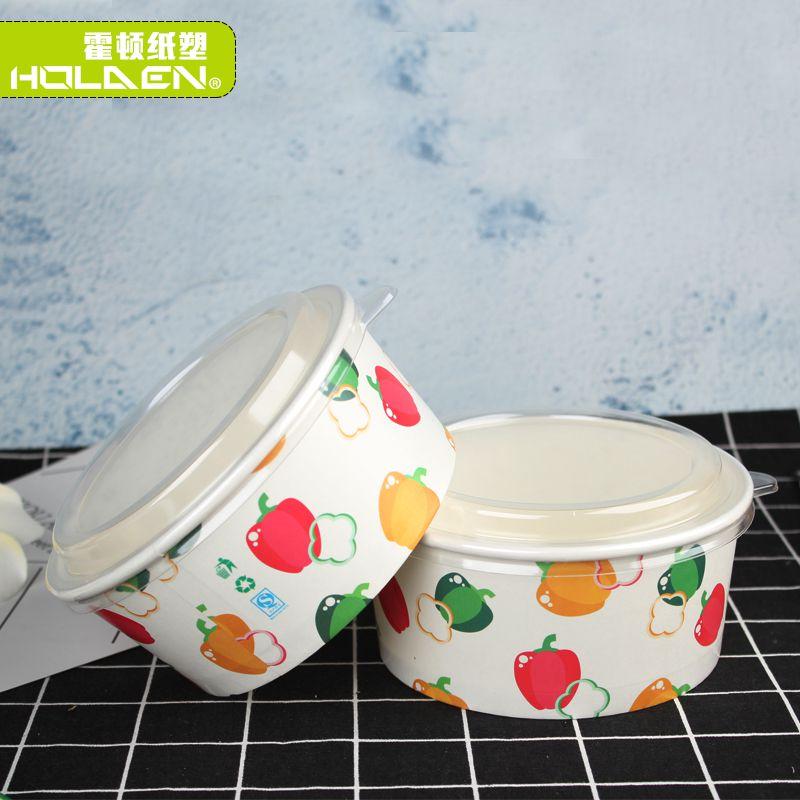 湖北省一次性盖饭沙拉碗盖饭碗时尚小吃打包盒可带盖炒饭扁纸碗厂家定制