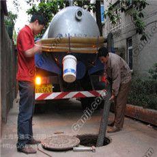浦东区沪东新村快速清淘隔油池 清理化粪池 大型管道疏通服务