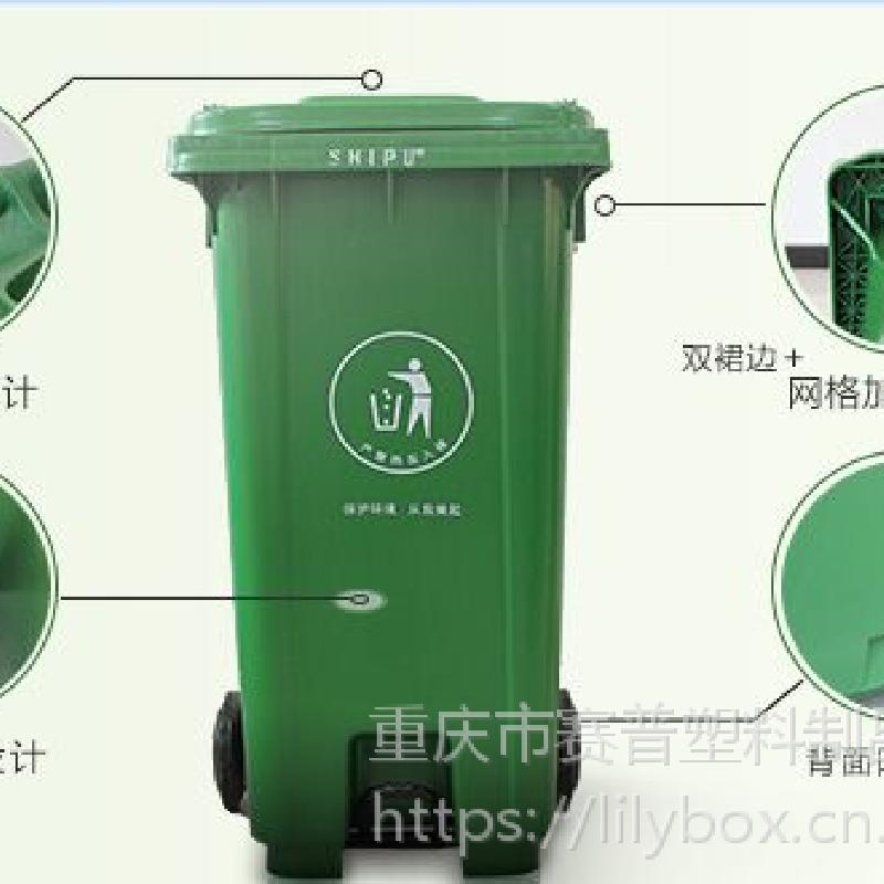 供应贵州市餐厨垃圾桶厂家