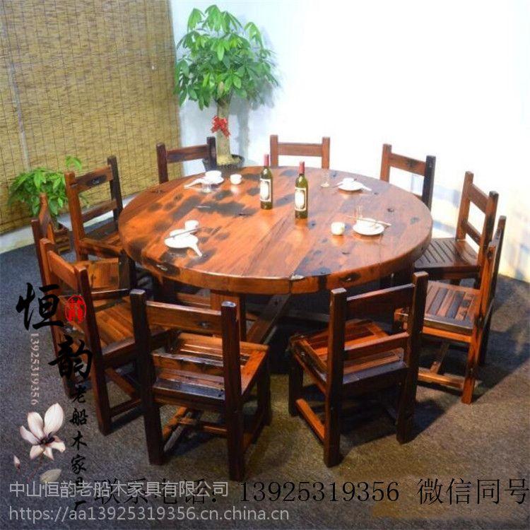 船木家具餐台餐椅7件套,厚墩餐椅配套餐台 船木餐台,厚墩餐椅,各类餐台、餐椅,厂家批发。