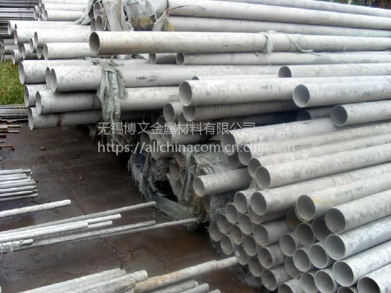 2507双相不锈钢管 无锡博文厂价直销 保证材质
