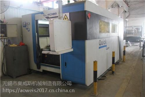 无锡奥威斯机械(在线咨询)|激光切割加工|激光切割加工企业