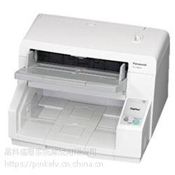 松下扫描仪,扫描速度高达30-60页/分钟