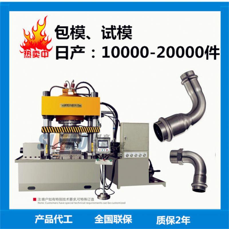 三通机|卡压管三通油压机|冷挤压三通成型机|三通设备供应商