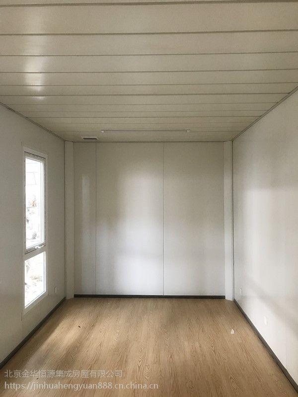 华远集成箱式房屋,防水防火保温隔音,适用于建筑单位
