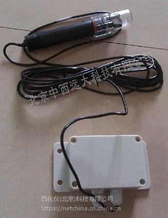 中西dyp 水质PH变送器(投入式)中西器材 型号:XE48/PH01库号:M407162