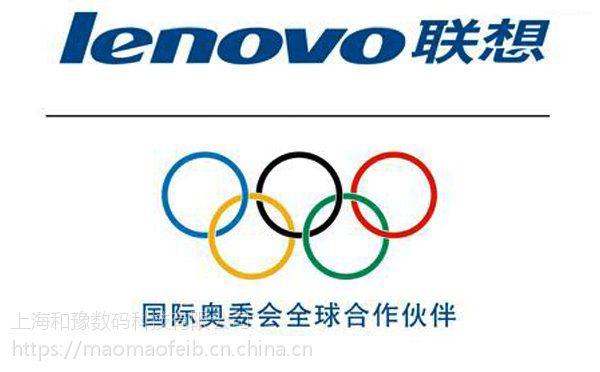 上海联想台式机上门维修中心32170300