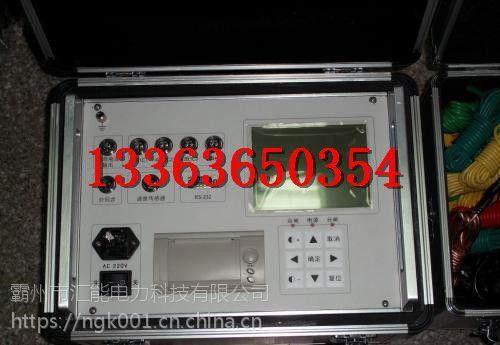 断路器特性测试仪JTGKC-A承装资质汇能
