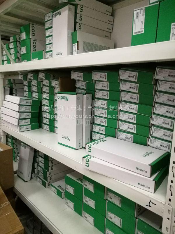 140DDI35300施耐德PLC正品含税 现货 技术支持