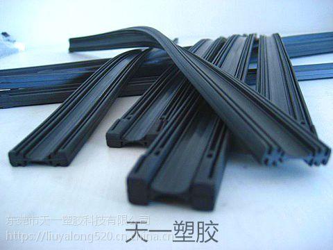 厂家直销TPV原料 易加工耐磨挤出条专用软胶TPV 可定制TPV原料