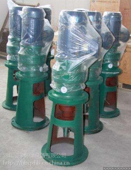 立式减速机,河北欣千环保制作销售