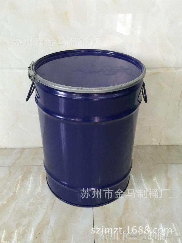 50升铁桶 金马制桶厂 江苏铁桶