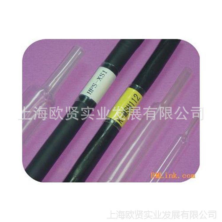 厂家直销 高温PTFE套管 260℃铁氟龙透明热缩管 耐高温耐腐蚀绝缘套管