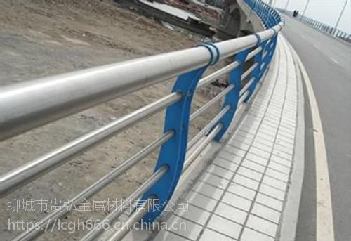 贵弘金属制造201不锈钢复合管护栏!售后服务全