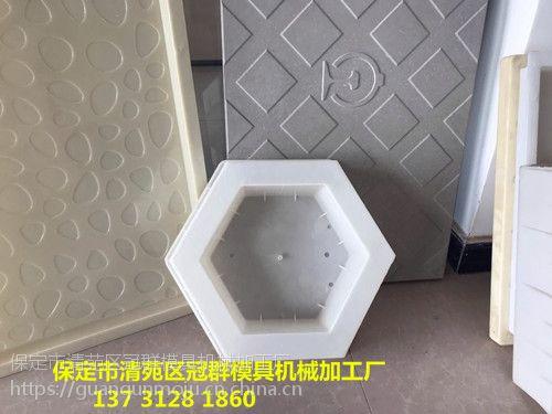 井盖篦子塑料模具坚固耐用
