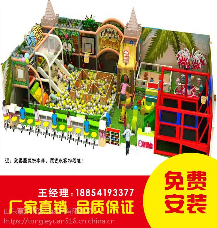 上海 淘气堡儿童乐园 3D互动砸球机 枪炮城 粘粘乐 组合滑梯 厂家直销