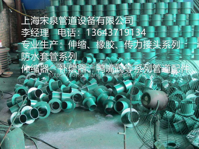 宋泉国标02S404刚性防水套管